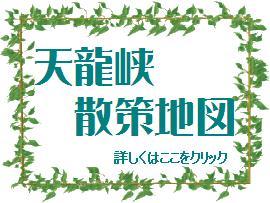 sansaku.jpg